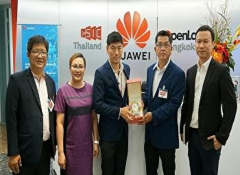 วันที่ 21 มิถุนายน 2562 หลักสูตรบริหารธุรกิจมหาบัณฑิต สาขาวิชาการจัดการฟุตบอลอาชีพ คณาจารย์วิทยาลัยนวัตกรรมและการจัดการ มหาวิทยาลัยราชภัฏสวนสุนันทา ไปศึกษาดูงานบริษัท หัวเว่ย เทคโนโลยี (ประเทศไทย) จำกัด ณ อาคาร จีแลนทาวด์ทาวเวอร์ ชั้น 37