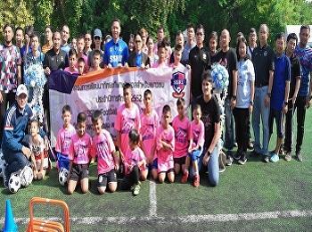 วันที่ 9 พฤศจิกายน 2562 ภาพกิจกรรมจัดอบรม SSRU Clinic เพื่อฝึกทักษะฟุตบอลให้กับเยาวชน